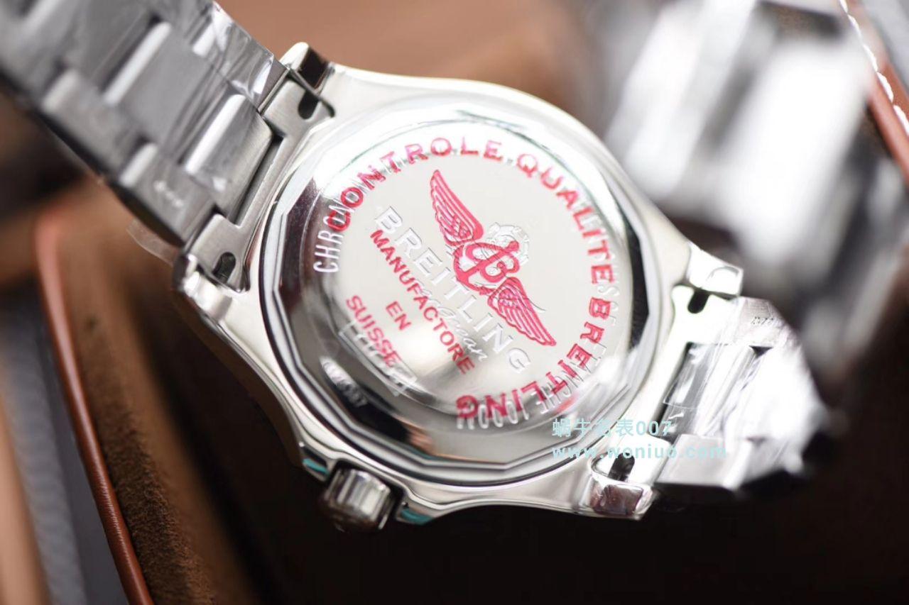 【原单正品、专柜验货】百年灵超级海洋系列Y1739316|C959|162A腕表、Y1739310|BF45|227S|A20SS.1腕表、M17393AN|BE92|227S|M20SS.1腕表