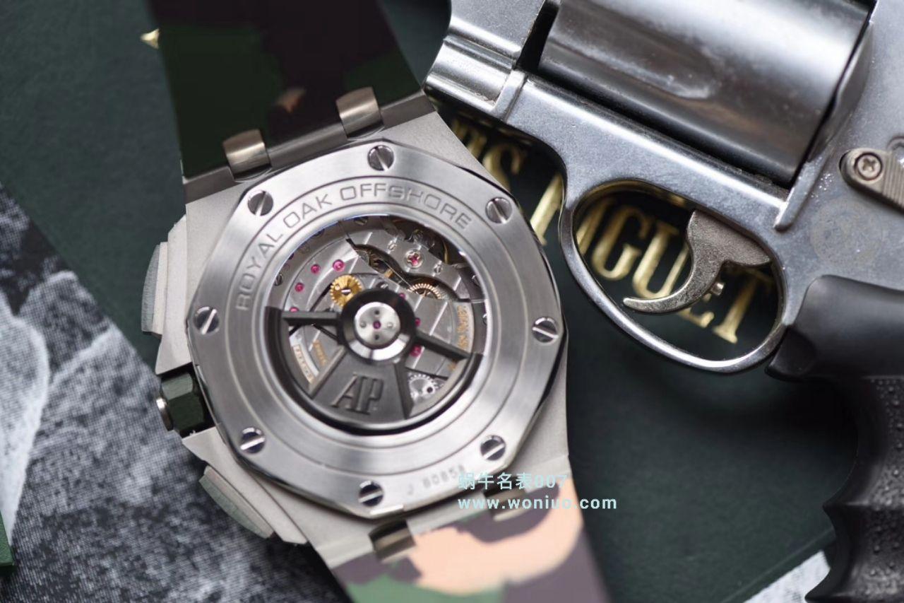 【JF一比一超A高仿手表】爱彼皇家橡树离岸型系列26400SO.OO.A054CA.01腕表