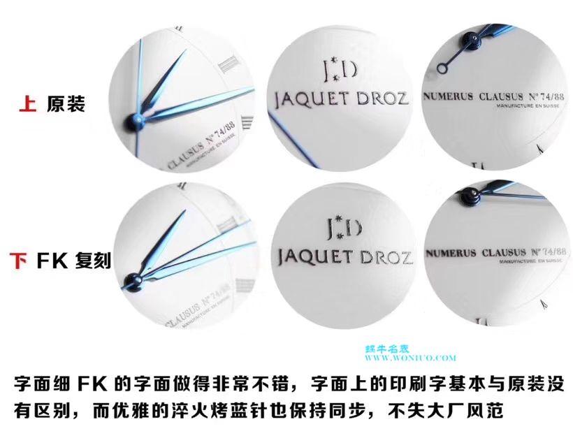 ️FK工厂 年中巨献 雅克德罗星辰系列J0022030202汇集其经典美学元素 / YK020