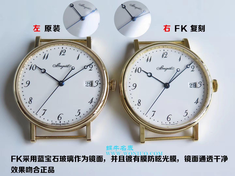 【FK厂一比一超A高仿手表】宝玑经典系列5178BB/29/9V6腕表
