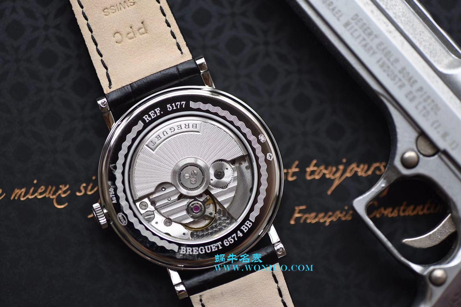 【FK厂顶级复刻手表】宝玑经典系列5177BB/12/9V6腕表 / BZ030