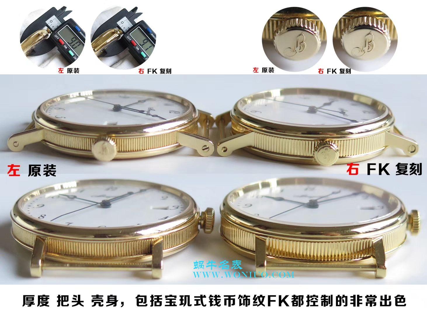 【FK厂顶级复刻手表】宝玑经典系列5177BA/29/9V6腕表 / BZ024