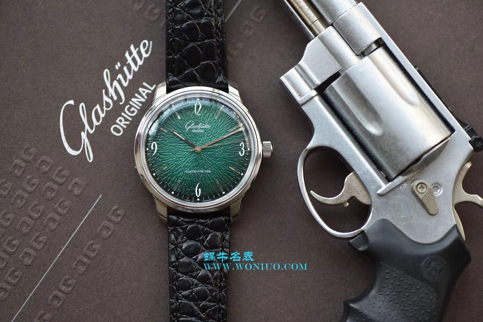 【YL一比一超A高仿手表】格拉苏蒂原创复古系列1-39-52-03-02-04腕表 / GLA052