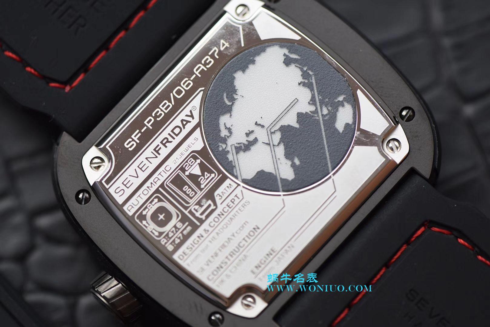 SV工厂出品顶级复刻顶级复刻七个星期五Sevenfriday手表集合 / SF032C