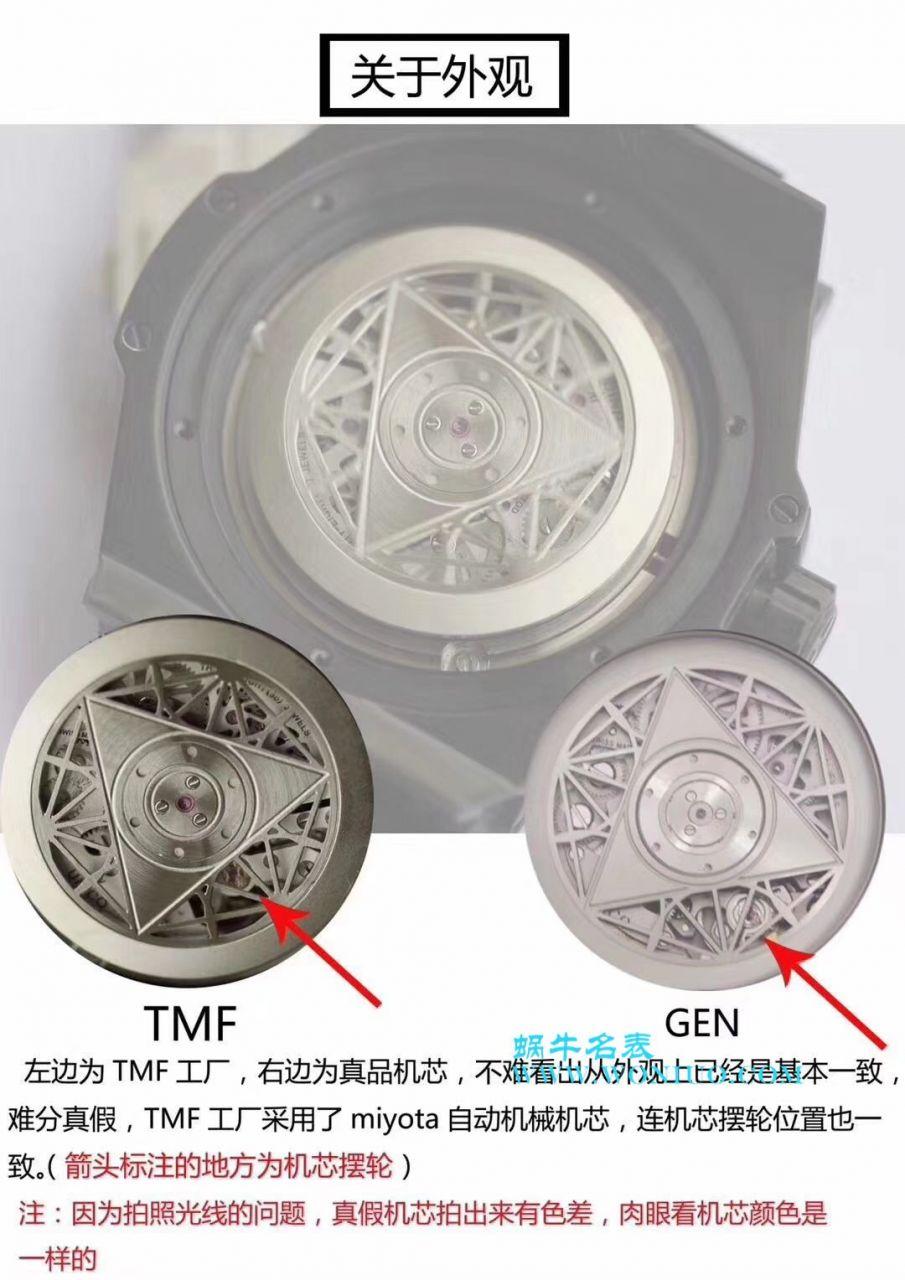 【TMF出品】宇舶BIG BANG系列415.NX.1112.VR.MXM16腕表