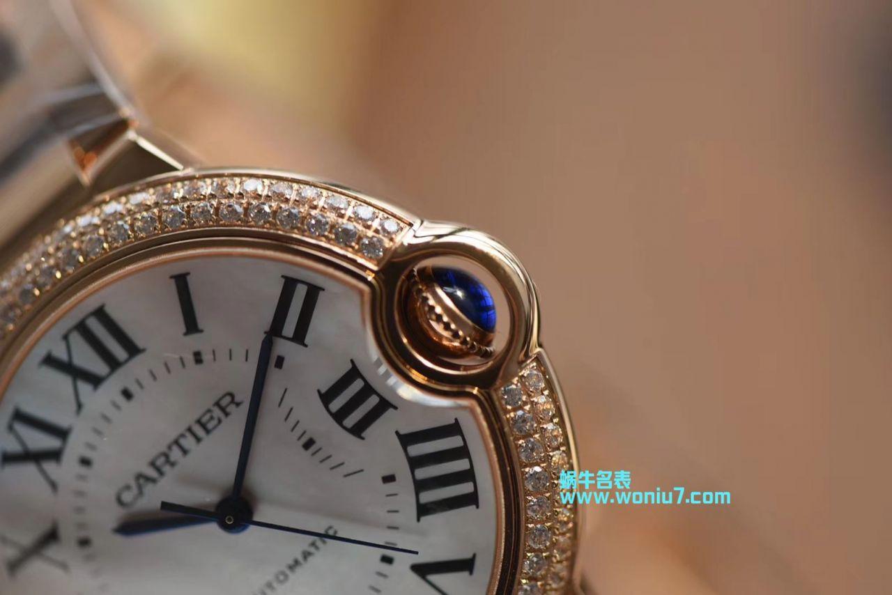 V6出品 最高版本 36mm全玫瑰金女装蓝气球
