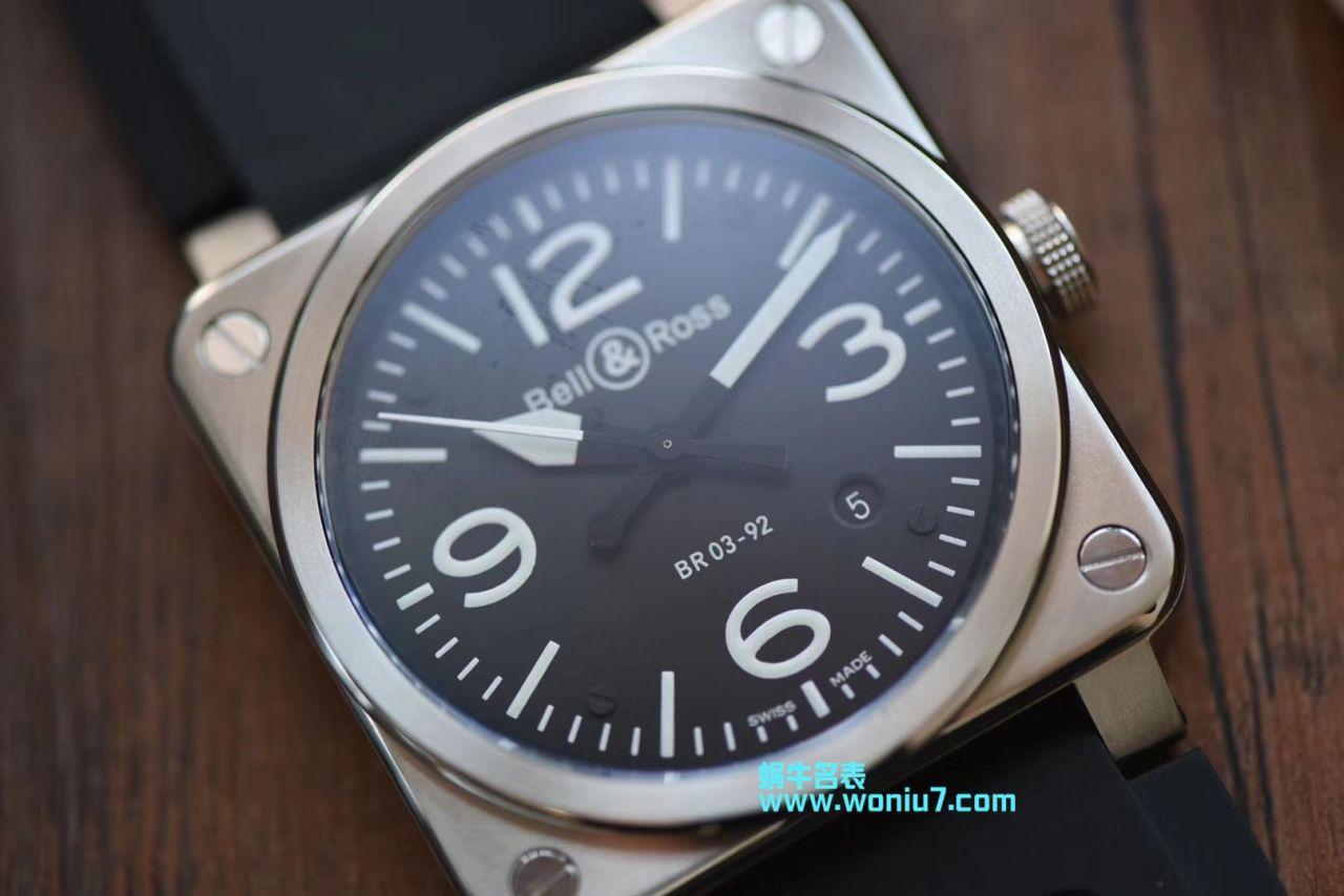 【BR一比一精仿手表】博莱士经典BR03-94腕表