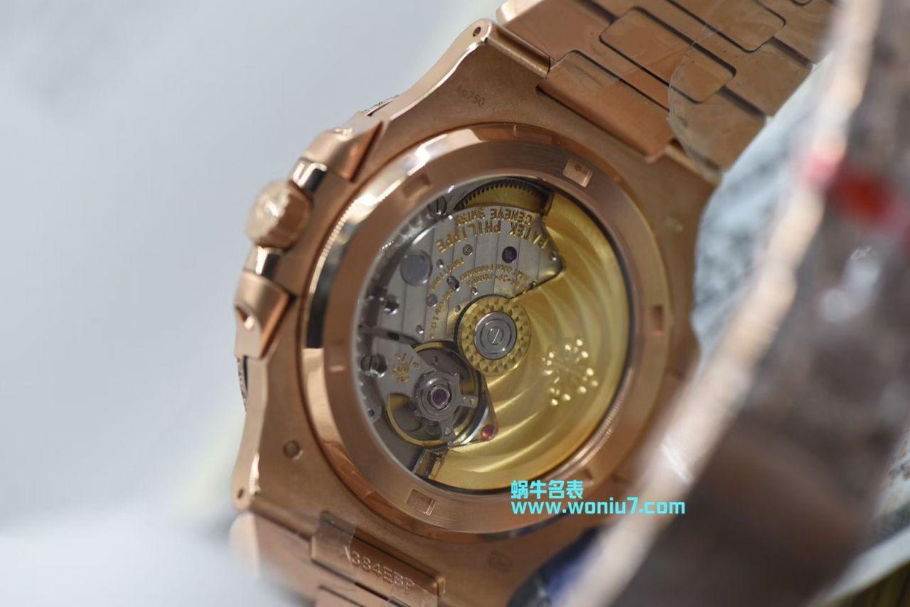 【PF一比一超A复刻手表】百达翡丽运动系列5719/10G-010腕表(鹦鹉螺)