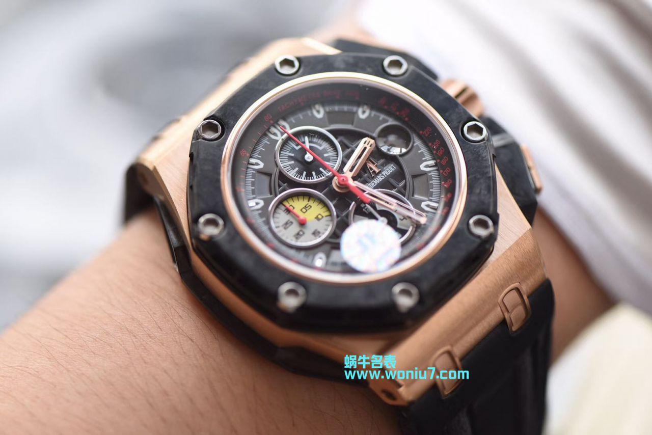 【JF厂超A复刻款】爱彼GP格林披治大奖赛限定版26290RO.OO.A001VE.01机械手表