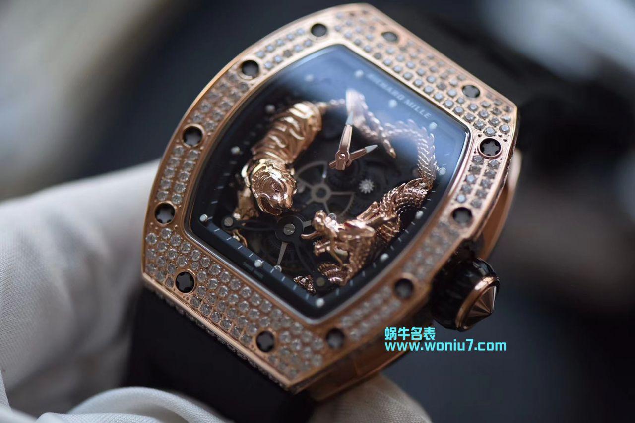 【KV一比一顶级高仿手表】里查德米尔女士系列RM 51-01 TOURBILLON TIGER AND DRAGON - MICHEL腕表