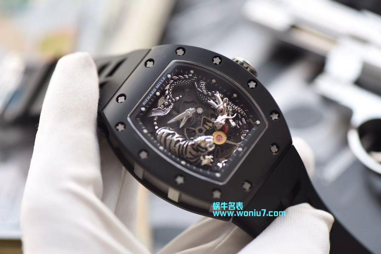 【KV厂顶级复刻手表】理查德米勒RM RM 51-01 龙虎腕表 / RM 051V