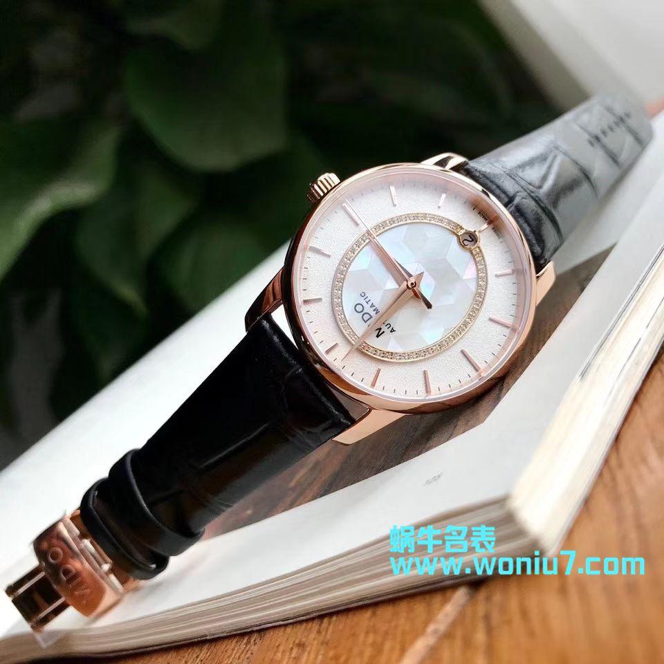 【原单女表】美度贝伦赛丽系列M007.207.36.116.00腕表
