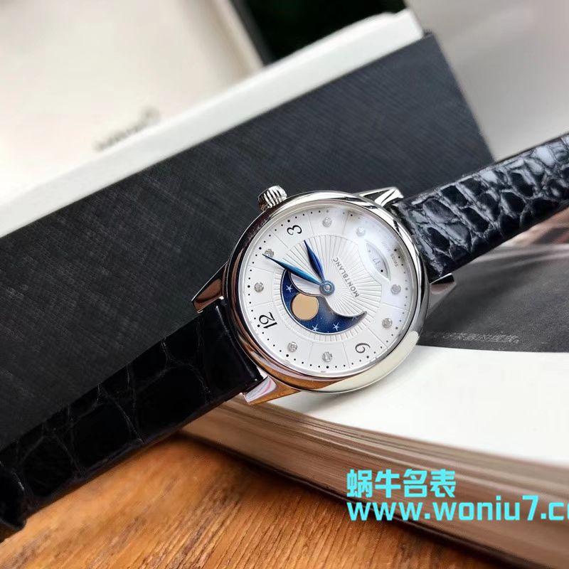 【原单女表】万宝龙宝曦系列U0111960/U0111961腕表
