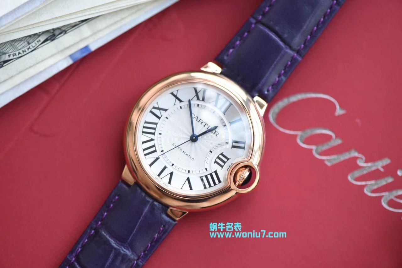 【V6一比一超A精仿手表】卡地亚蓝气球系列WGBB0009腕表36毫米 / K166