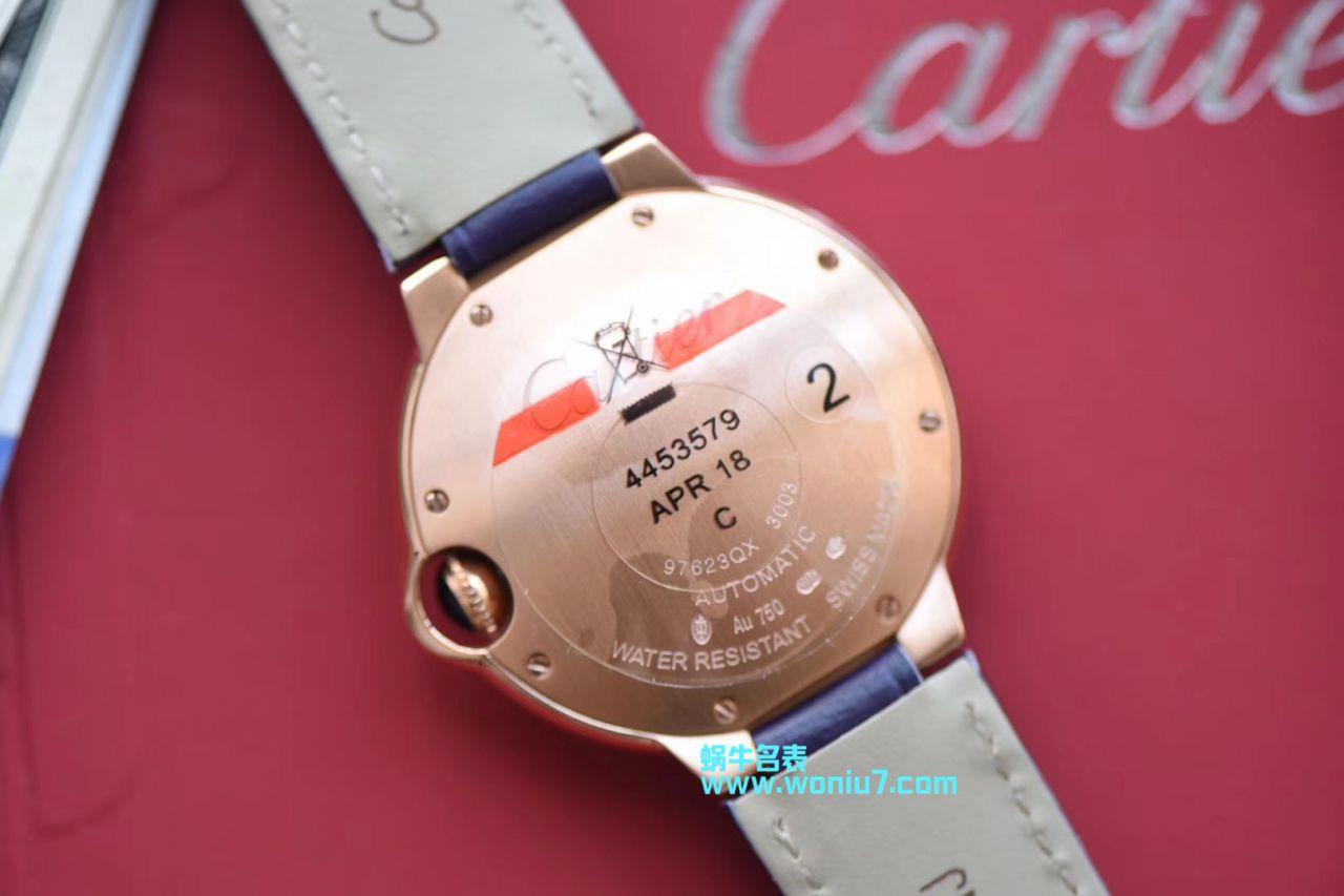 【V6一比一超A精仿手表】卡地亚蓝气球系列WGBB0009腕表36毫米