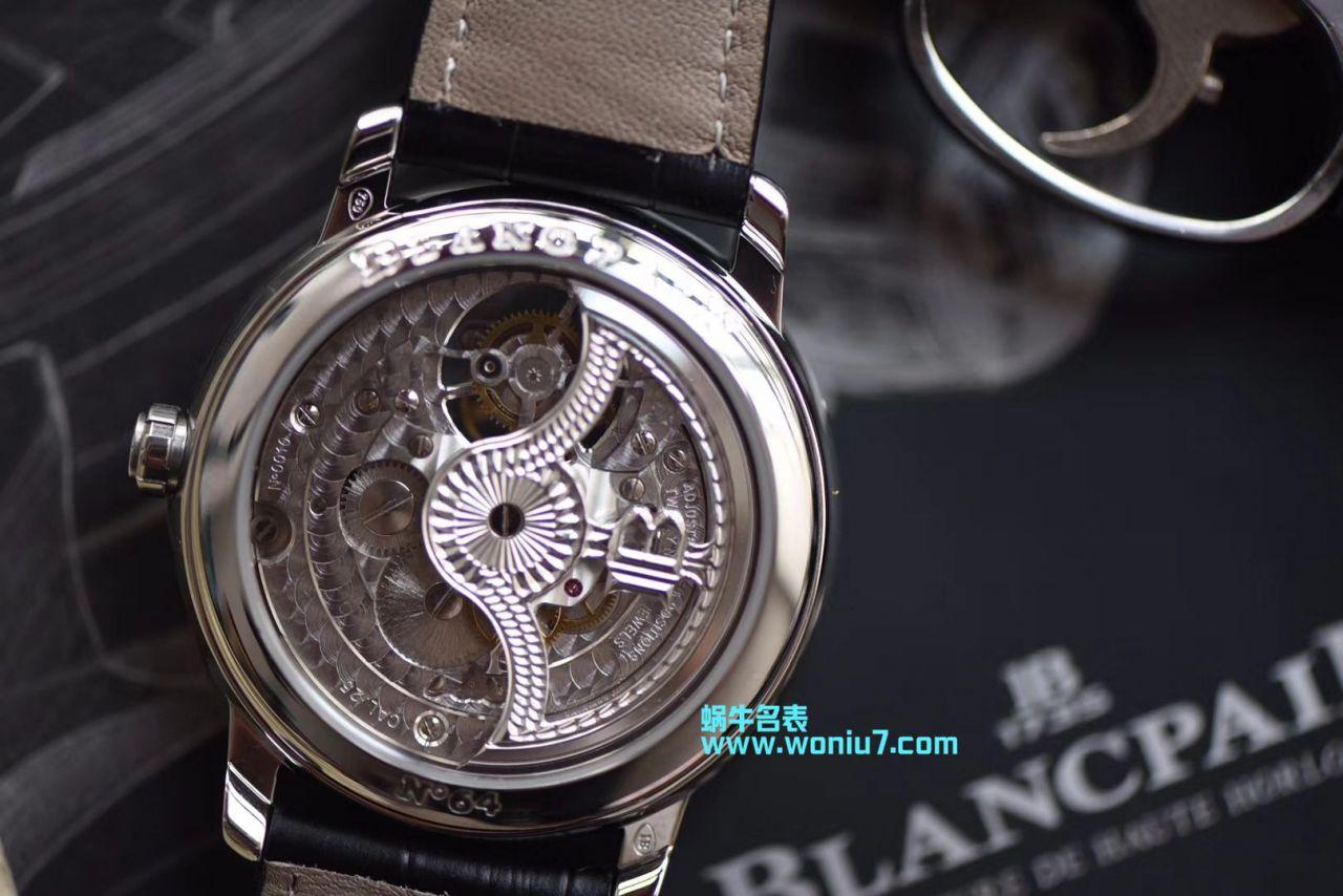 【JB出品】宝珀经典系列6900-3430-55b真陀飞轮腕表 / BP055