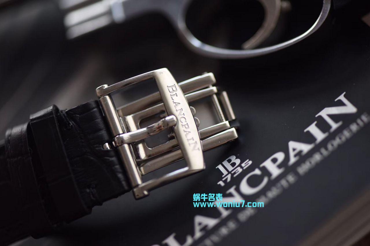 JB宝珀升级版经典系列6025-1542-55真陀飞轮男士手表腕表