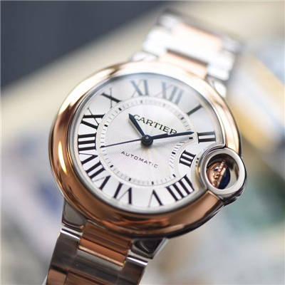 【V6一比一超A顶级复刻手表】卡地亚蓝气球系列W2BB0023女士33毫米腕表价格报价