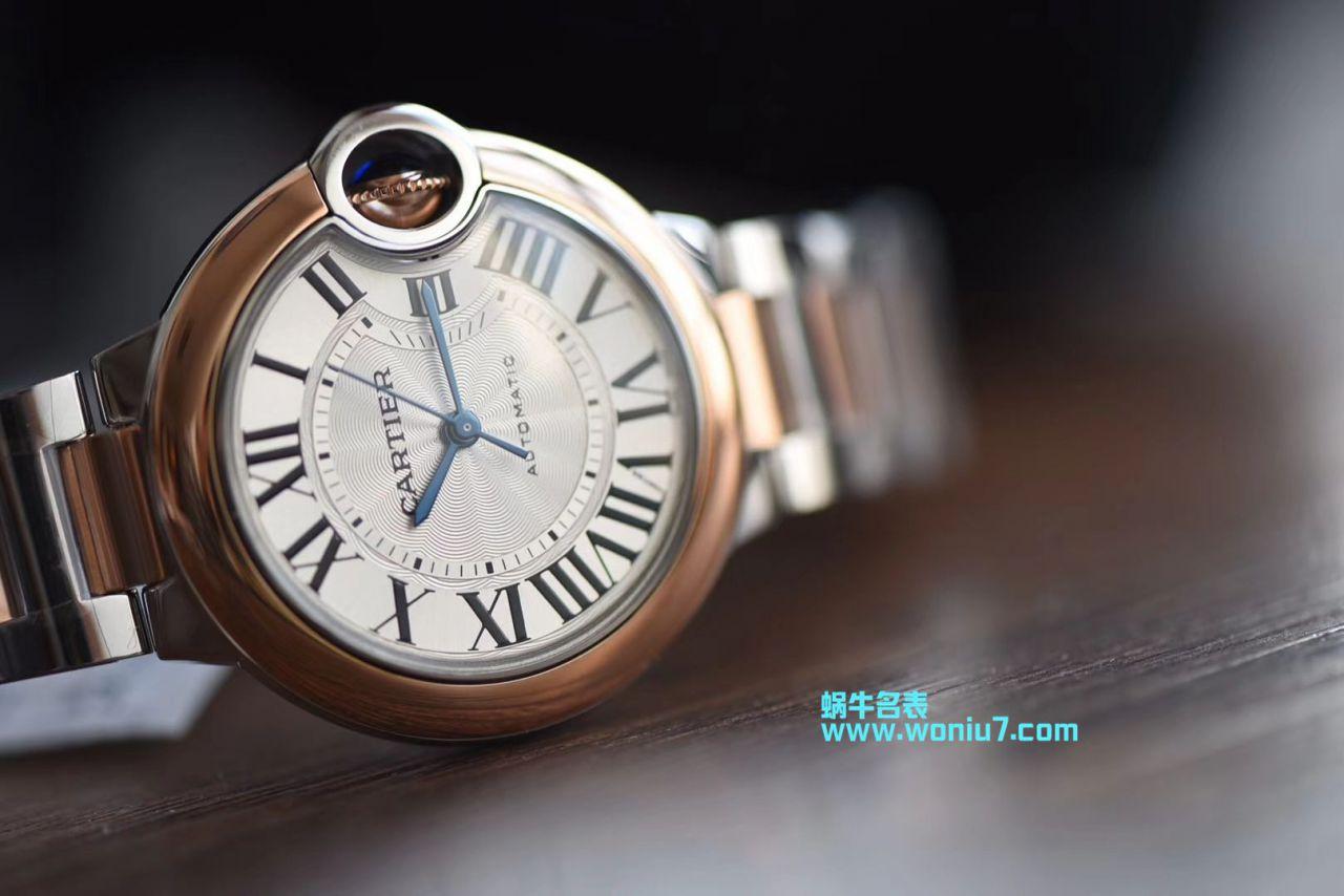 【V6一比一超A顶级复刻手表】卡地亚蓝气球系列W2BB0023女士33毫米腕表 / K167