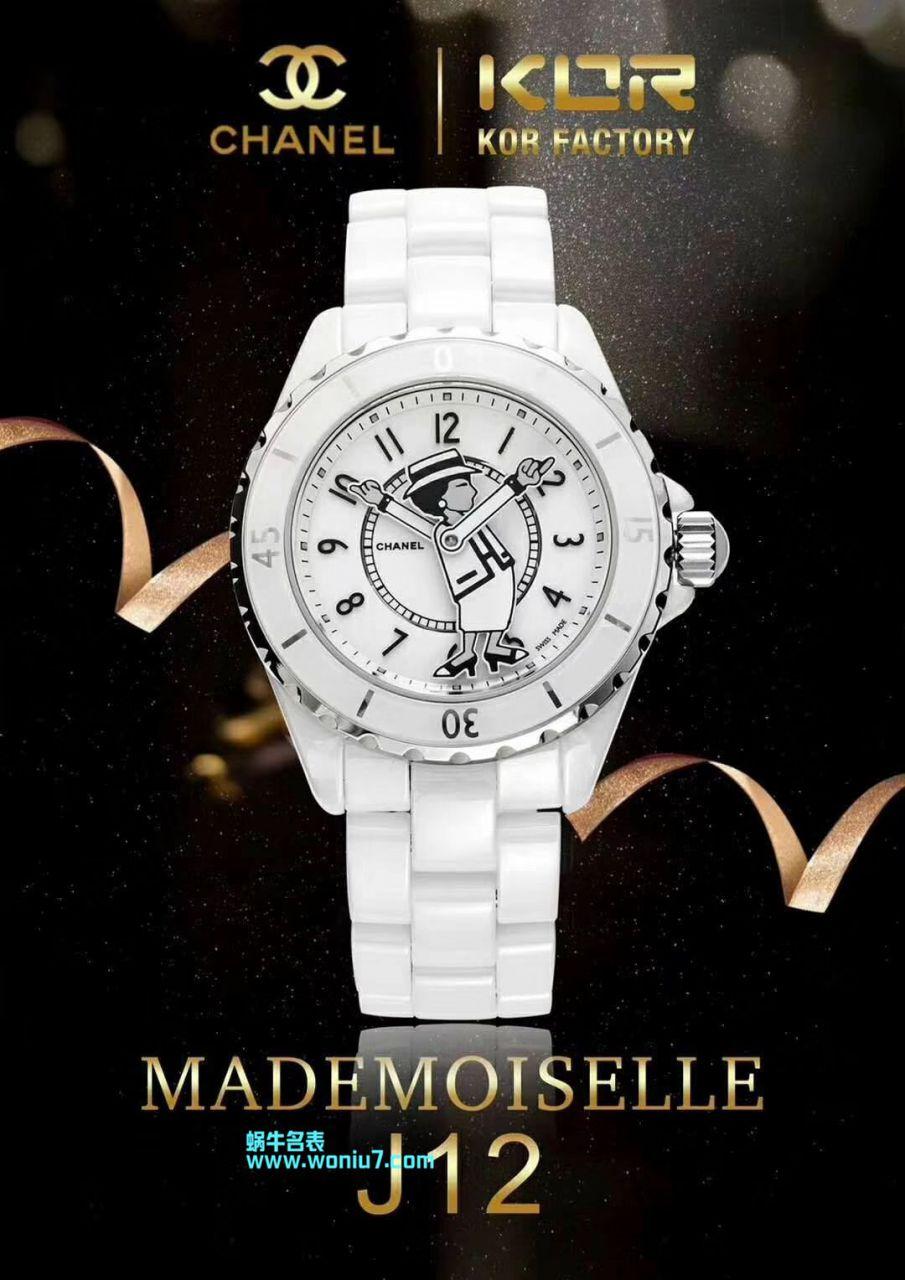 【KOR一比一超A高仿手表】香奈儿J12系列 Coco小姐MADEMOISELLE J12女士腕表