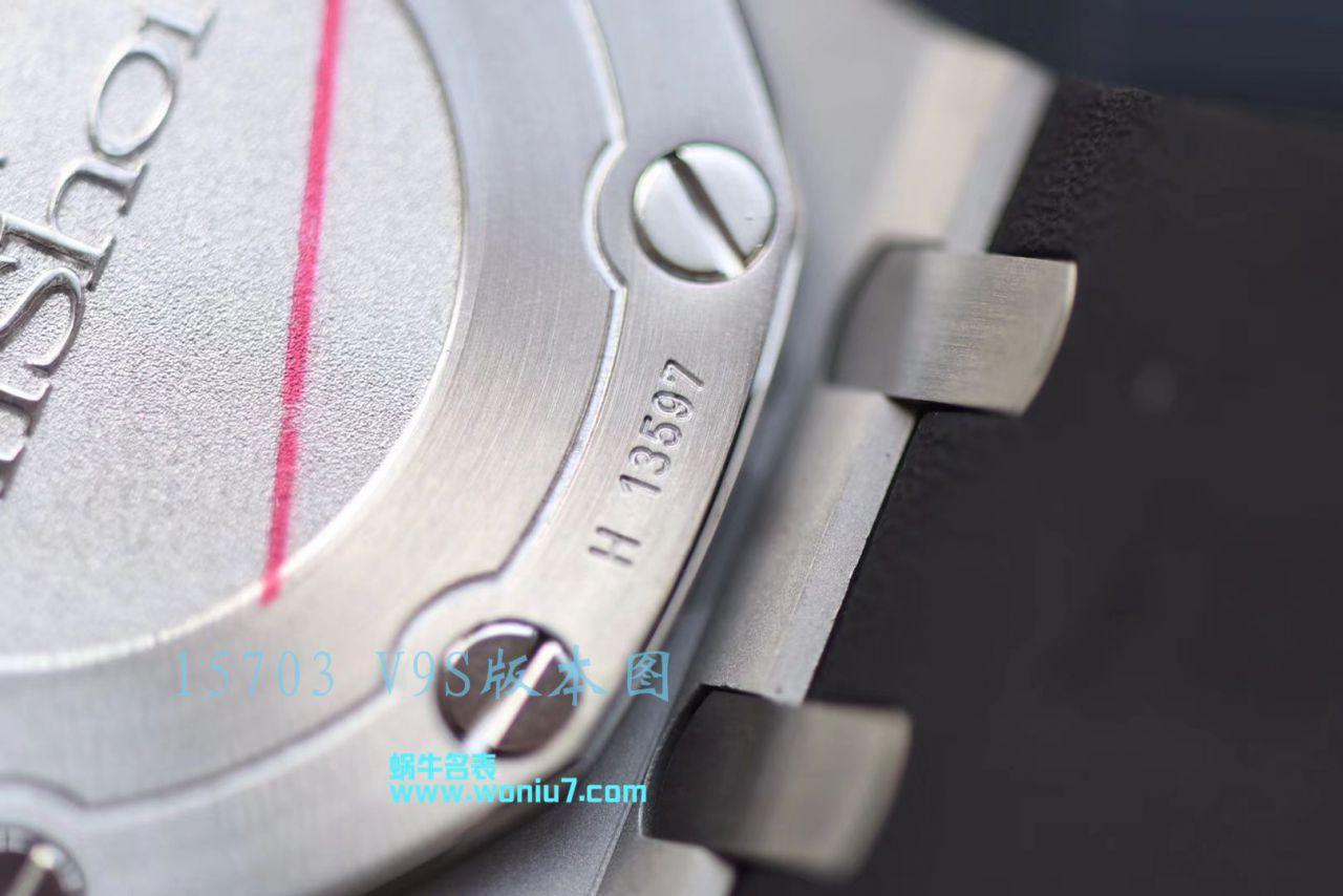 【JF厂1:1复刻手表】爱彼AP皇家橡树离岸经典15703ST.OO.A002CA.01男士手表