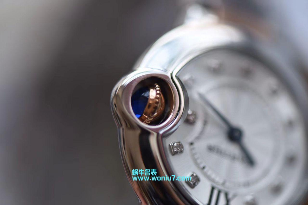 【V6厂顶级复刻手表】卡地亚蓝气球系列WE902030女士28MM石英腕表 / K168