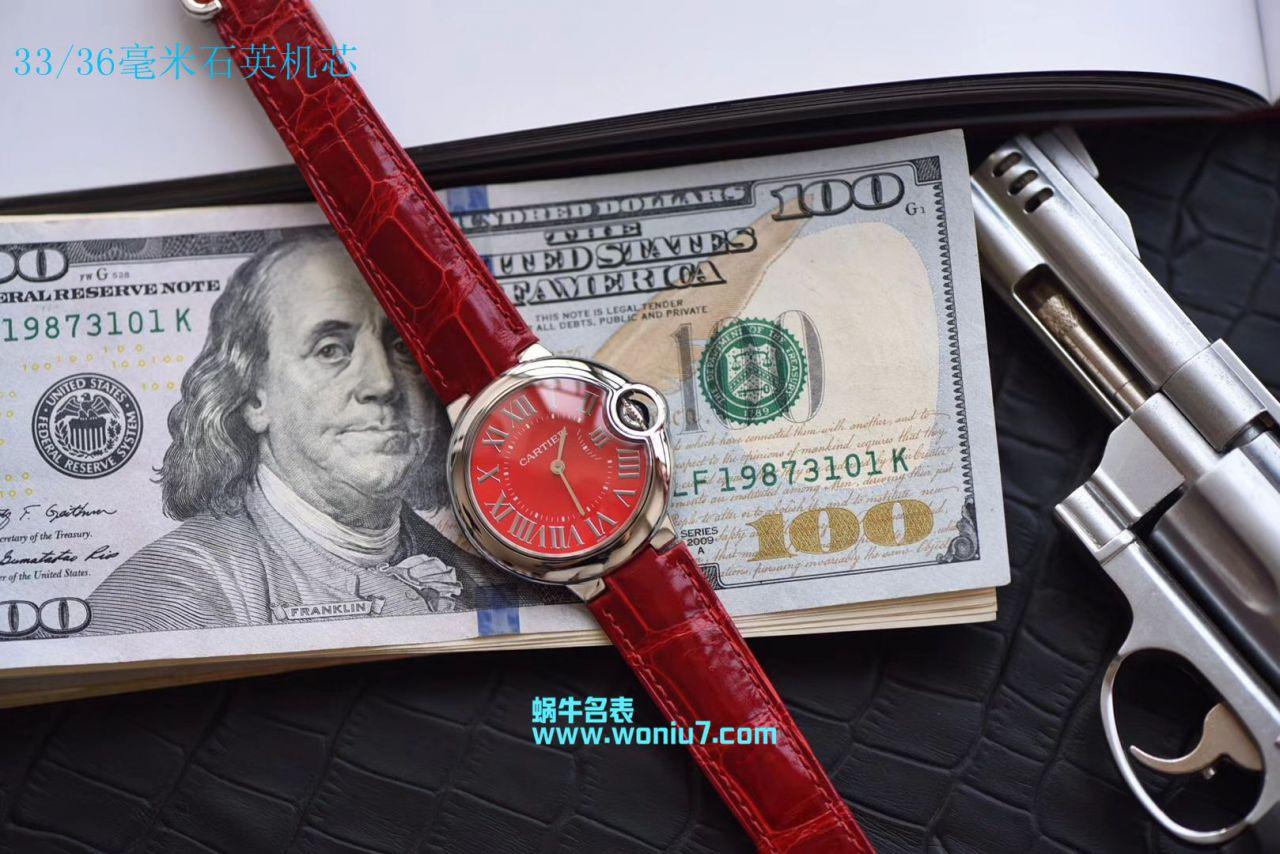 【V6一比一超A高仿手表】卡地亚蓝气球系列WSBB0022女士33毫米机械中国红特别版腕表 / K147
