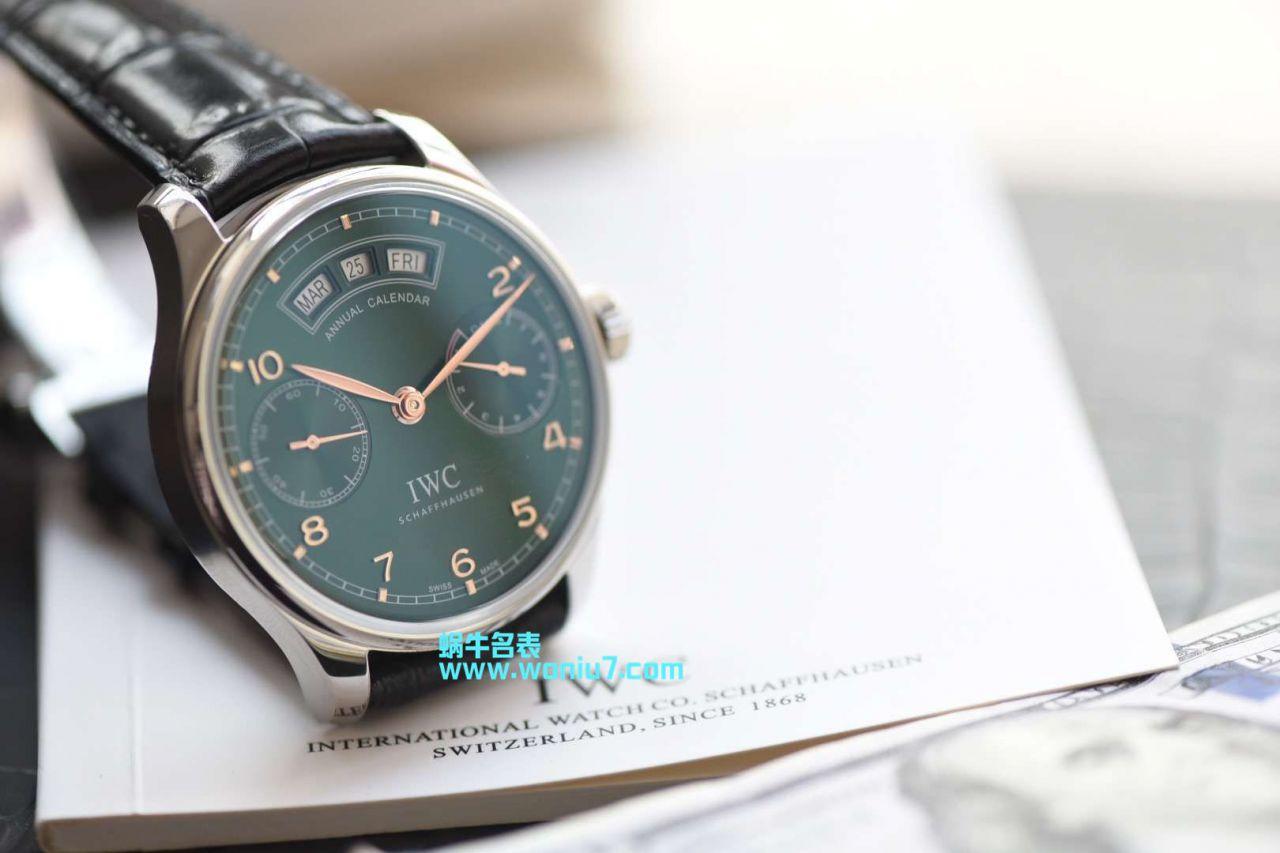 【YL一比一顶级克隆手表】YL最新年历 诱惑绿面万国年历腕表 / WG173