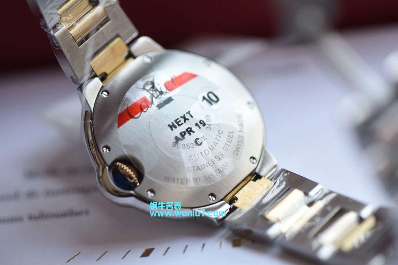 V6工厂~顶级蓝气球鼻祖工厂女装33毫米机械腕表