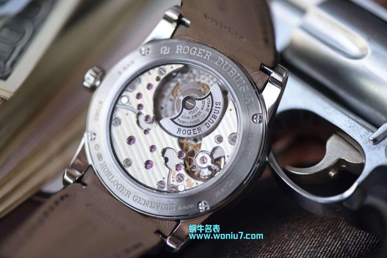 【RD一比一超A高仿手表】罗杰杜彼EXCALIBUR(王者系列)系列RDDBEX0500腕表
