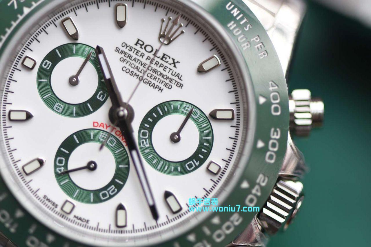 【台湾厂一比一超A高仿手表】劳力士迪通拿绿圈~最高品质