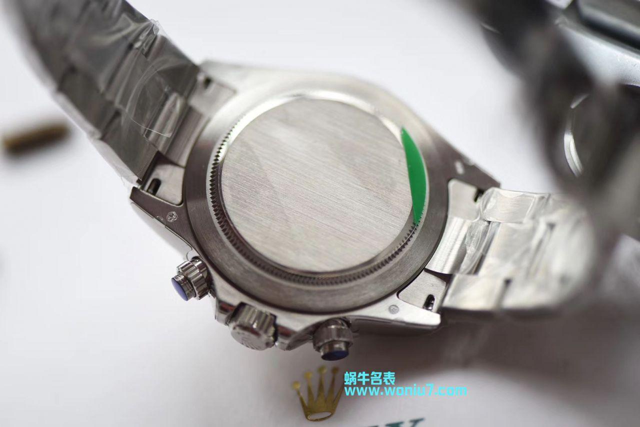 【台湾厂一比一超A高仿手表】劳力士宇宙计型彩虹迪通拿系列116599 RBOW机械腕表 / R033