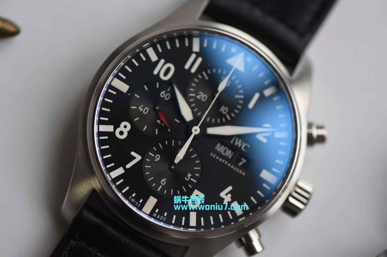 【ZF厂1:1超A高仿手表】万国CHRONOGRAPH飞行员系列IW377709自动机械腕表