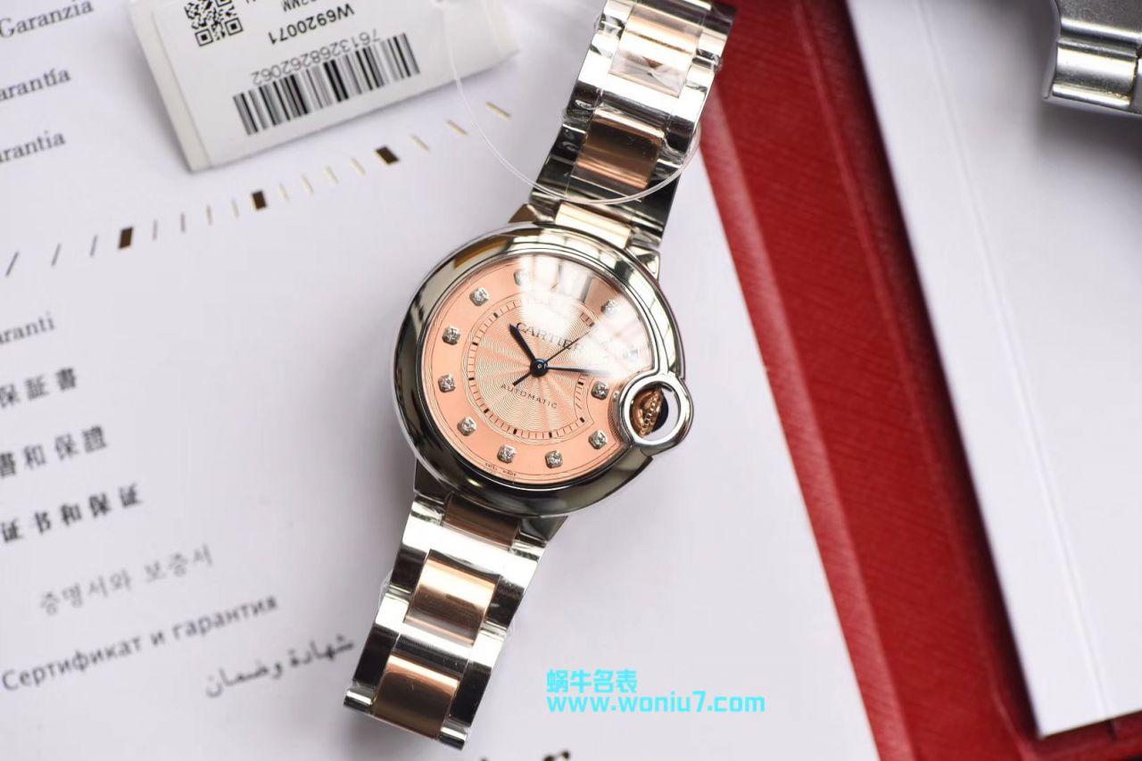【V6厂顶级复刻手表】卡地亚蓝气球系列W3BB0002腕表33毫米女装 / K176
