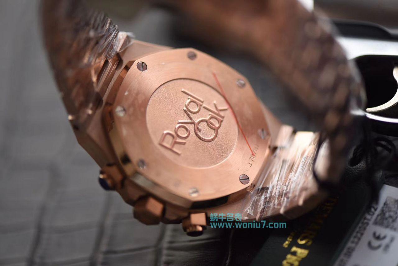 【OM一比一顶级复刻手表】爱彼皇家橡树系列26331OR.OO.1220OR.01腕表