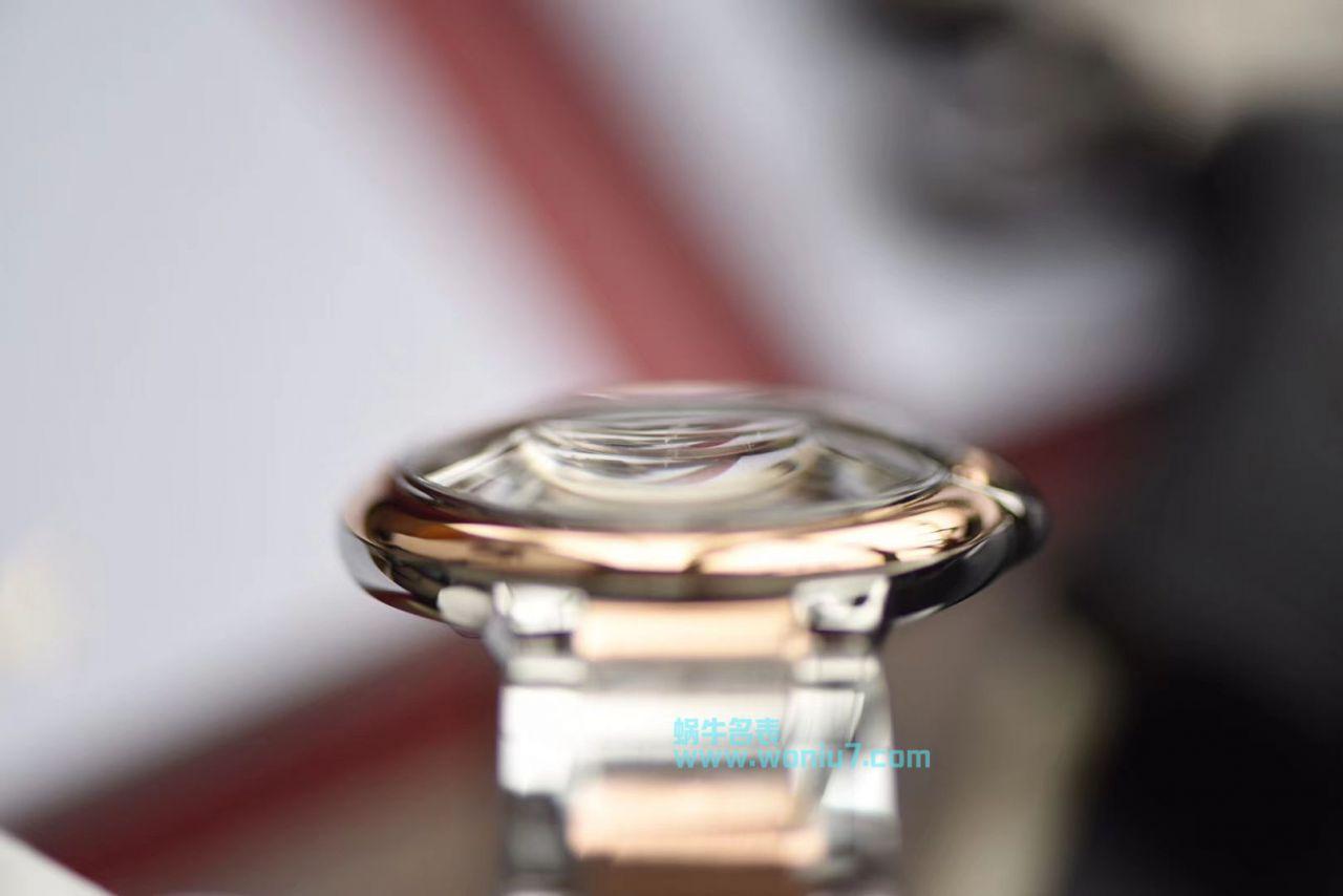 【V6一比一顶级超A克隆手表】卡地亚蓝气球系列W2BB0003腕表女装36毫米机械