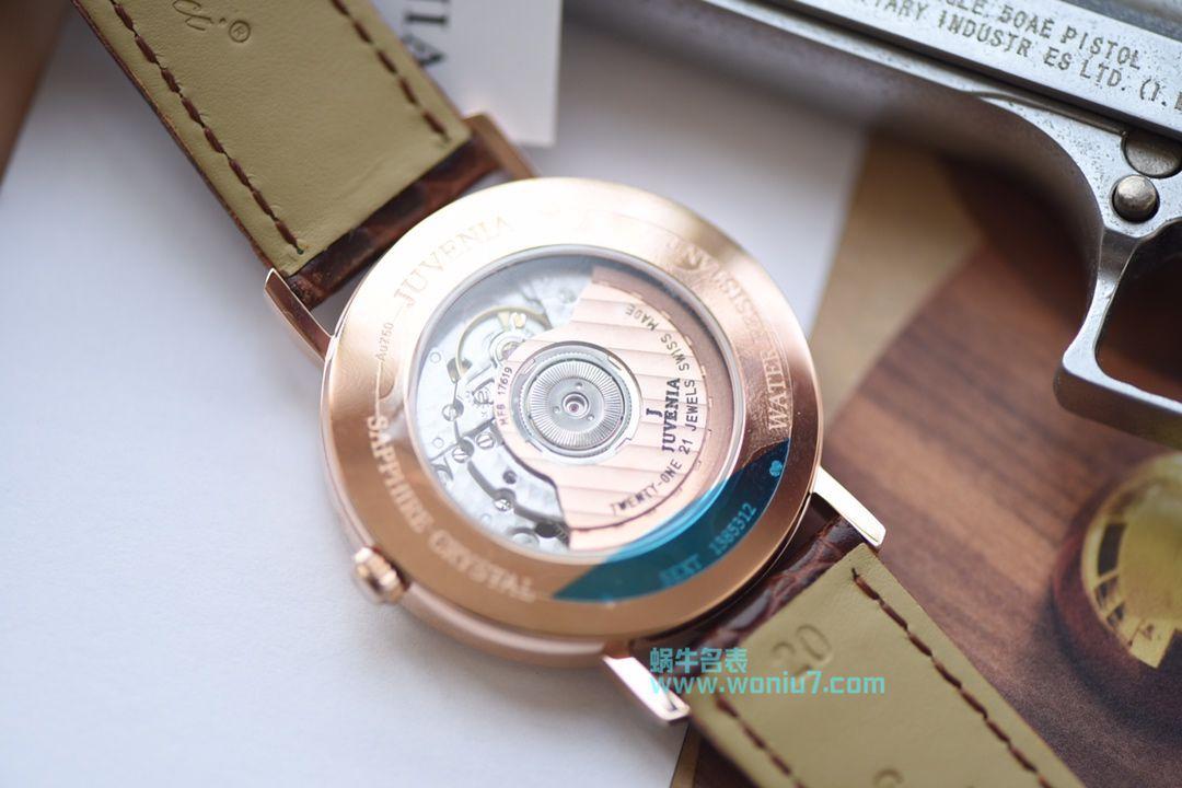 【FK一比一超A复刻手表】尊皇六分仪系类系列SXA1.6.296.21腕表 / ZJ01