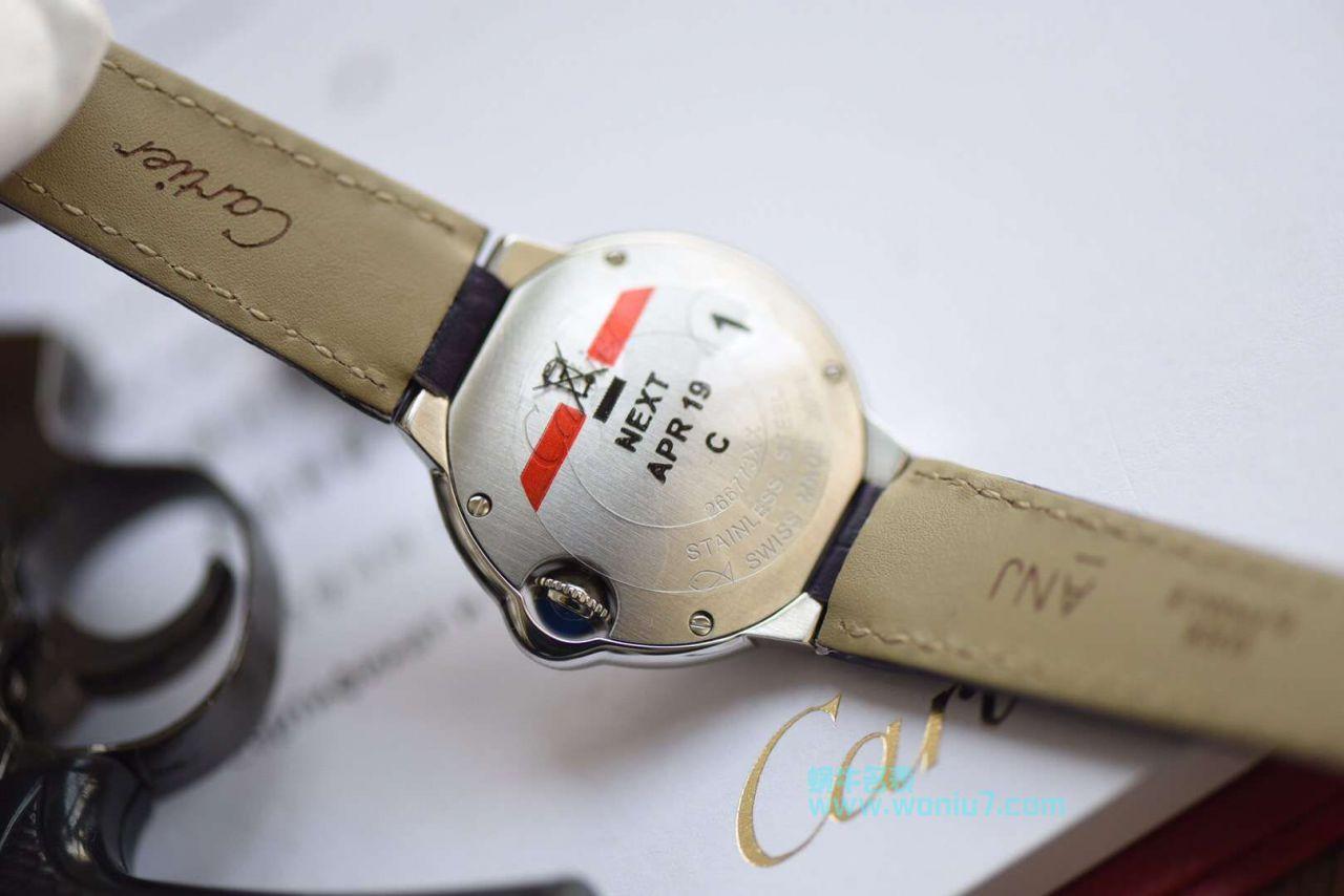 【HBBV6厂一比一超A高仿手表】卡地亚蓝气球系列小号蓝气球28毫米石英W69018Z4女士腕表