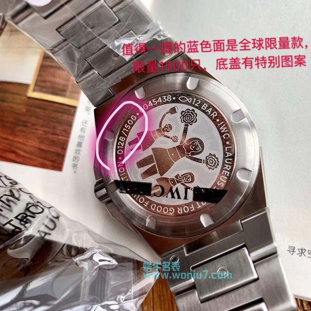 【原单正品】IWC万国表工程师系列IW323902腕表、IW323904腕表、IW323906腕表、IW323909腕表