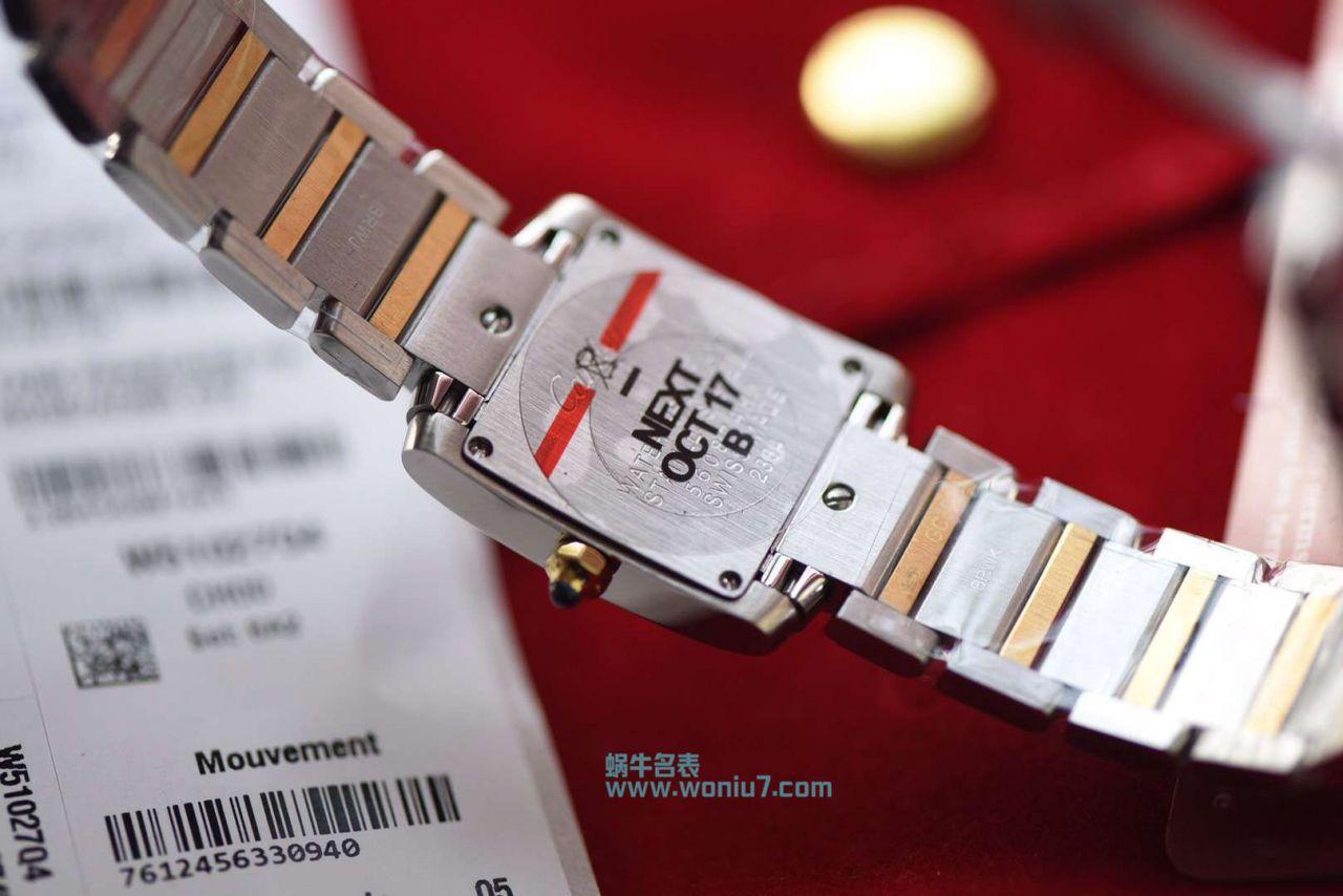 【8848F厂顶级复刻手表】卡地亚坦克系列W51008Q3、WE1002S3、W51007Q4、WE110006、WE110004女士腕表 / K185