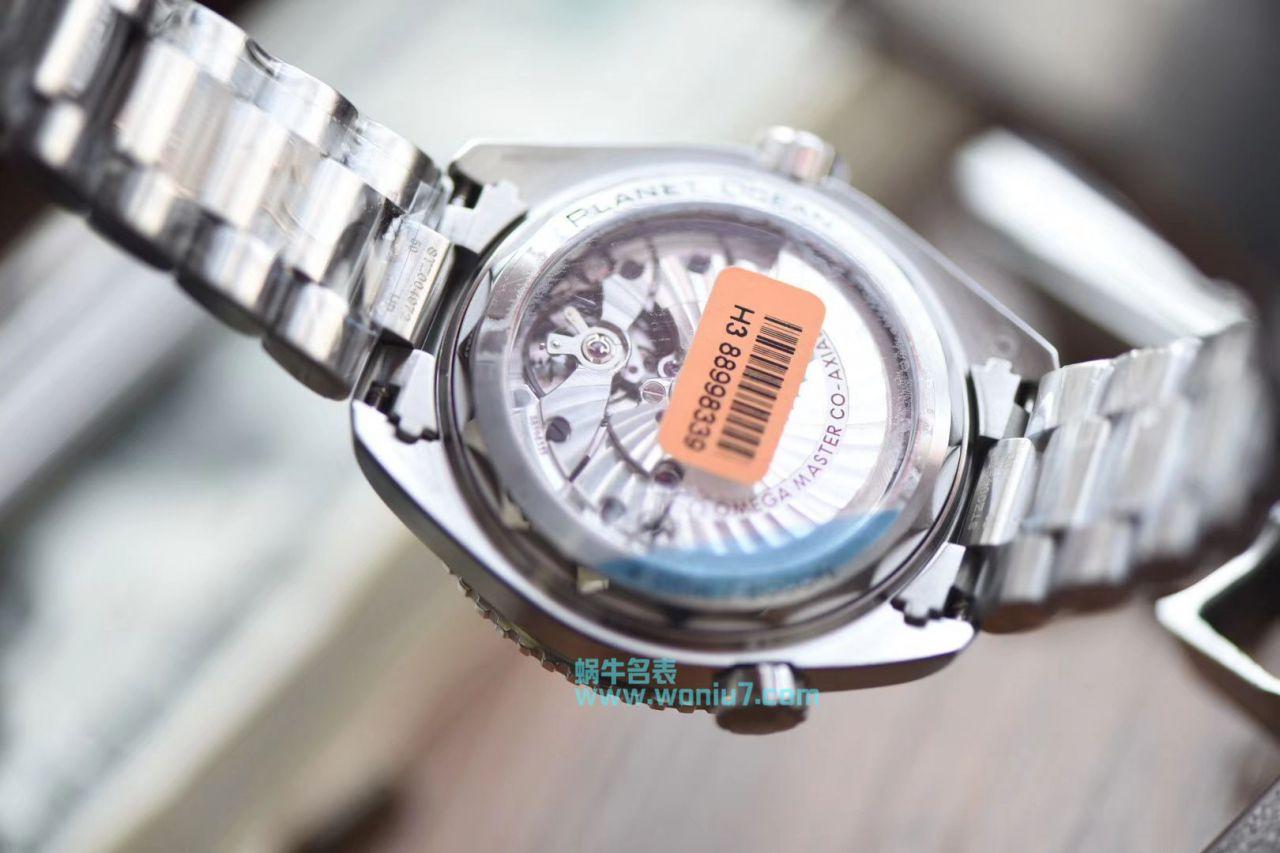 欧米茄海马系列215.30.44.21.03.001腕表【VS超A复刻】
