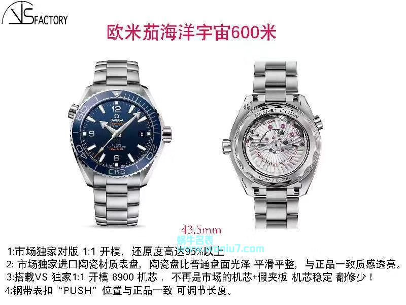 欧米茄海马系列215.30.44.21.01.001腕表【VS超A复刻手表】 / M375