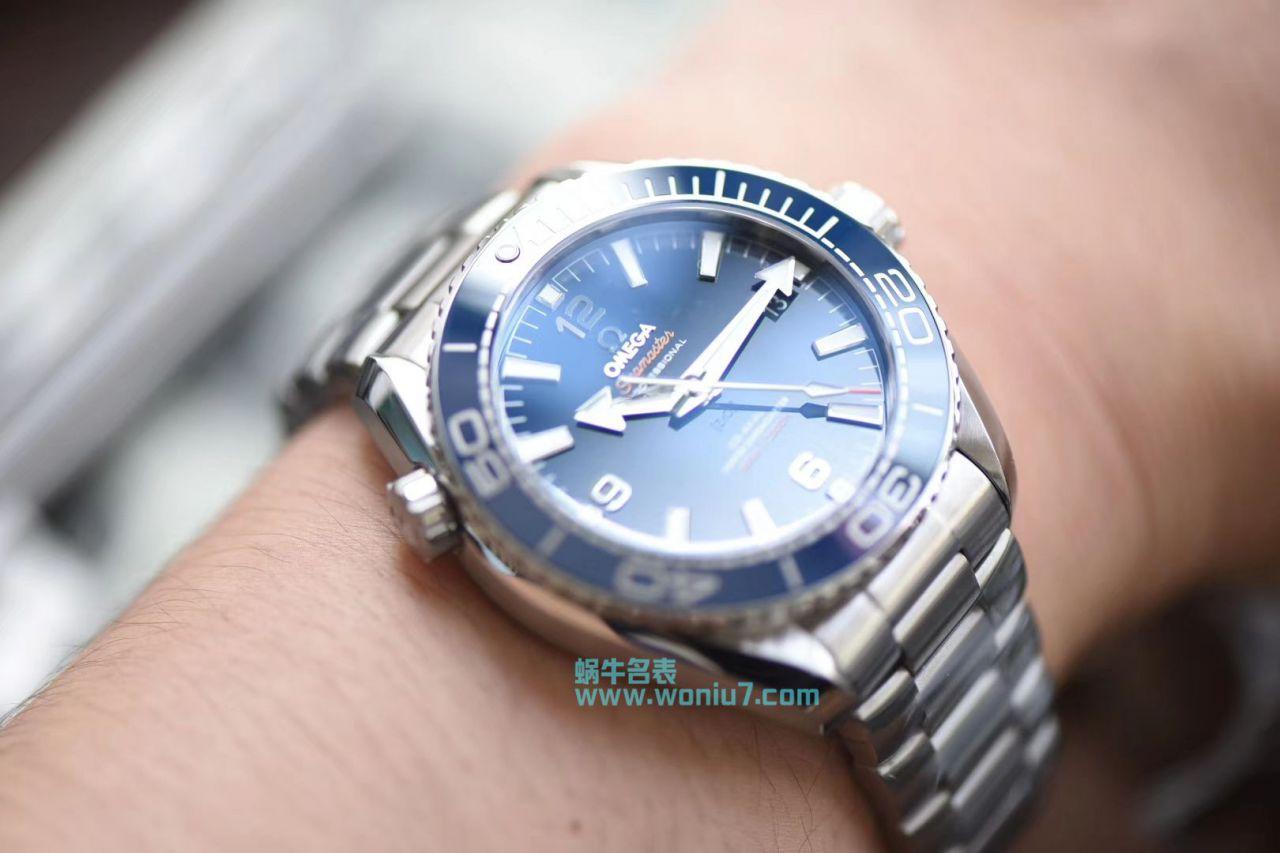欧米茄海马系列215.30.44.21.01.001腕表【VS超A高仿手表】