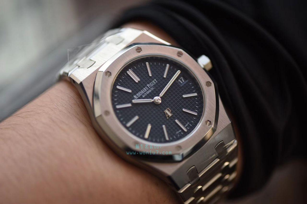 【JF厂顶级复刻手表】爱彼皇家橡树系列15202ST.OO.0944ST.03腕表 / AP152
