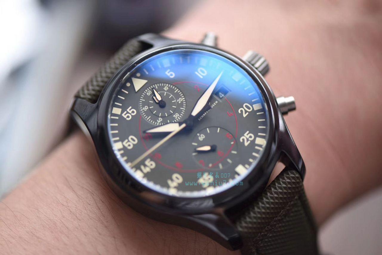 IWC万国表飞行员系列IW389002腕表【YL厂一比一复刻手表】 / WG177
