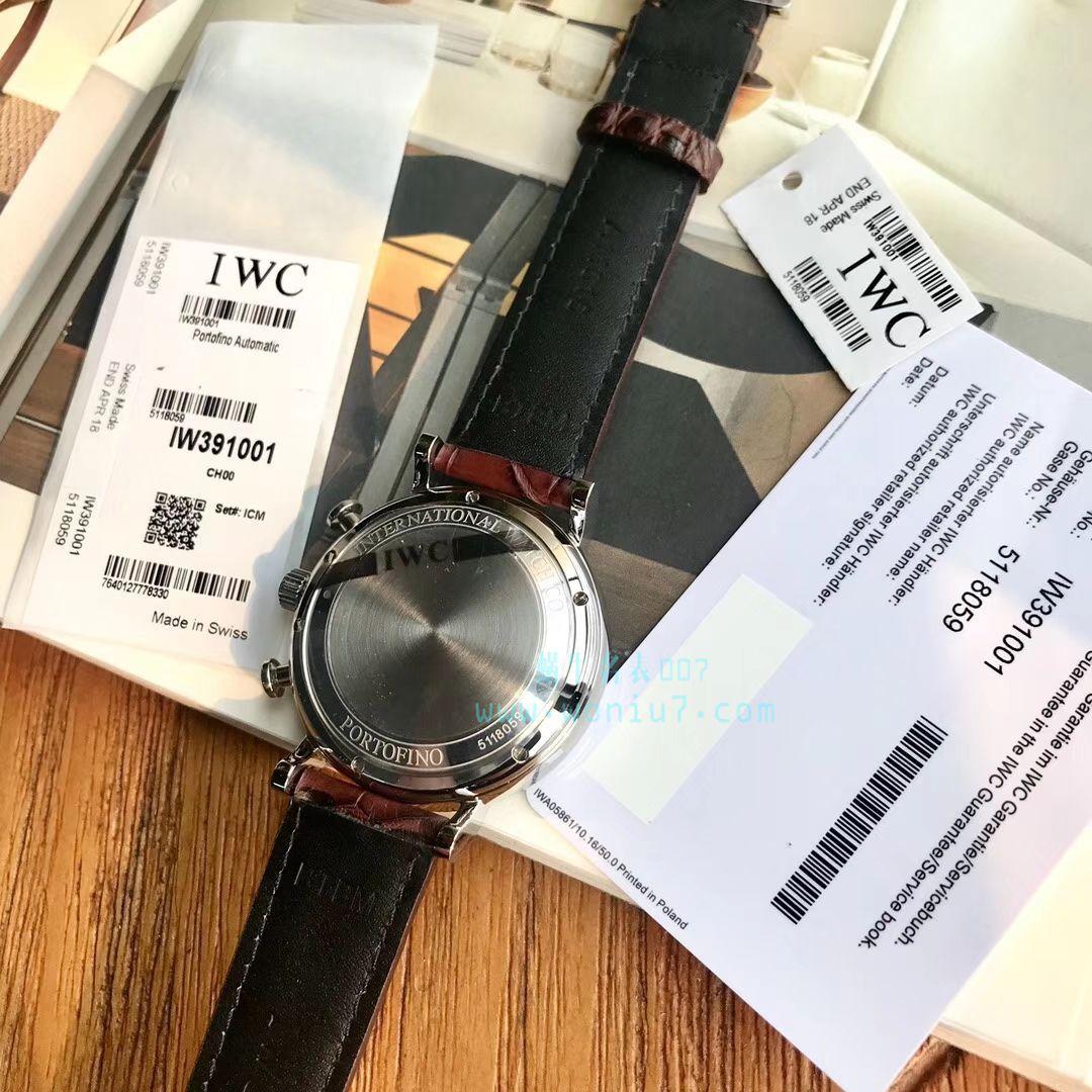 【原单货】IWC万国表柏涛菲诺系列IW391001腕表