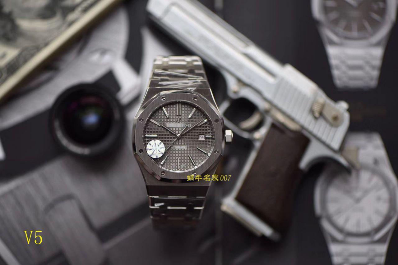 【JF一比一超A高仿手表】爱彼皇家橡树系列15400ST.OO.1220ST.04腕表