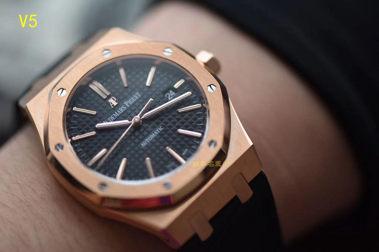 【JF厂顶级复刻手表】皇家橡树系列 皇家橡树自动上链15400OR.OO.1220OR.02腕表