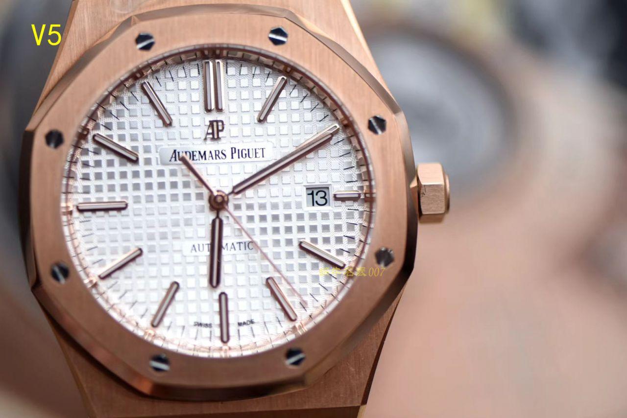 【JF厂超A精仿手表】爱彼皇家橡树系列15400OR.OO.1220OR.01机械腕表