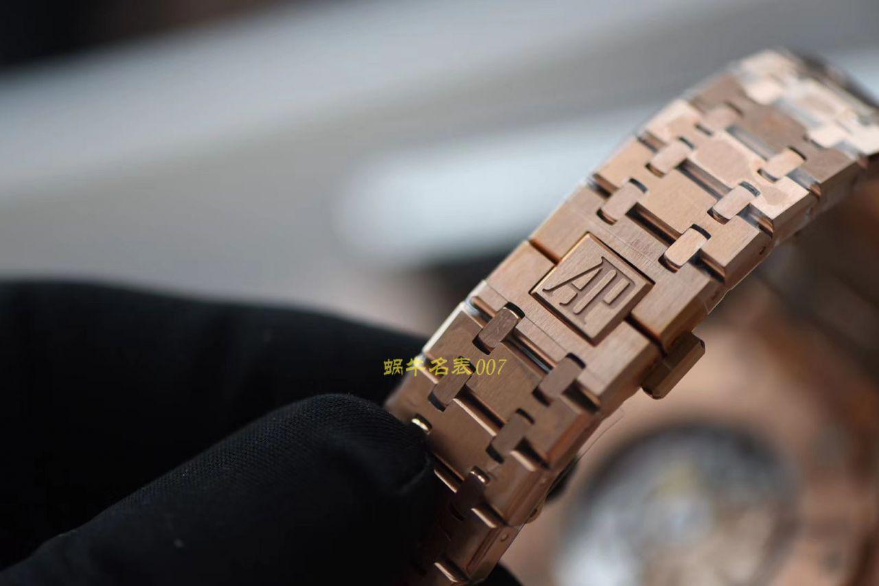 【JF厂超A精仿手表】爱彼皇家橡树系列15400OR.OO.1220OR.01机械腕表 / AP020